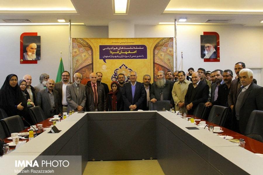 رویداد اصفهان فردا، با حضور شهردار اصفهان