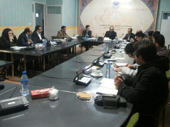 رویداد کارگاهی کمیسیون ها و فعالان اقتصادی