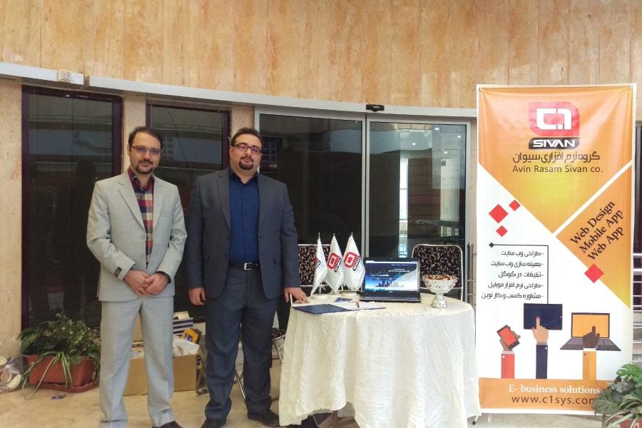 همایش و نمایشگاه صنعت ساختمان با همکاری انجمن بتن ایران