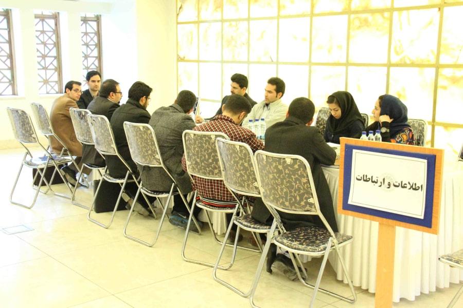 رویداد کنسرسیوم جوانان اتاق بازرگانی اصفهان