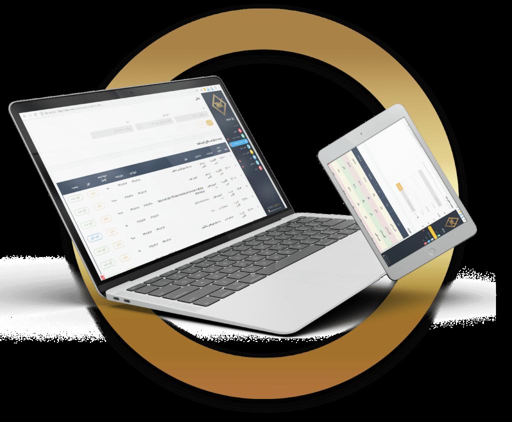 طراحی وب اپلیکیشن | ساخت وب اپلیکیشن | وب اپ | وب اپلیکیشن