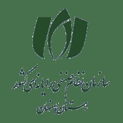 لوگو سازمان نظام صنفی و رایانه ای استان اصفهان | شتاب دهنده سیوان