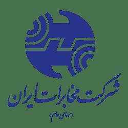 شرکت مخابرات ایران | شتاب دهنده سیوان